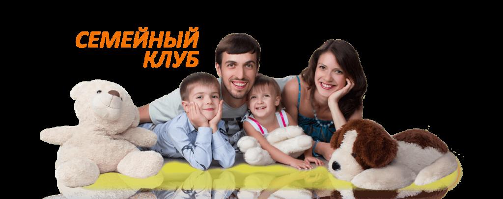 Семейный клуб в ДОУ