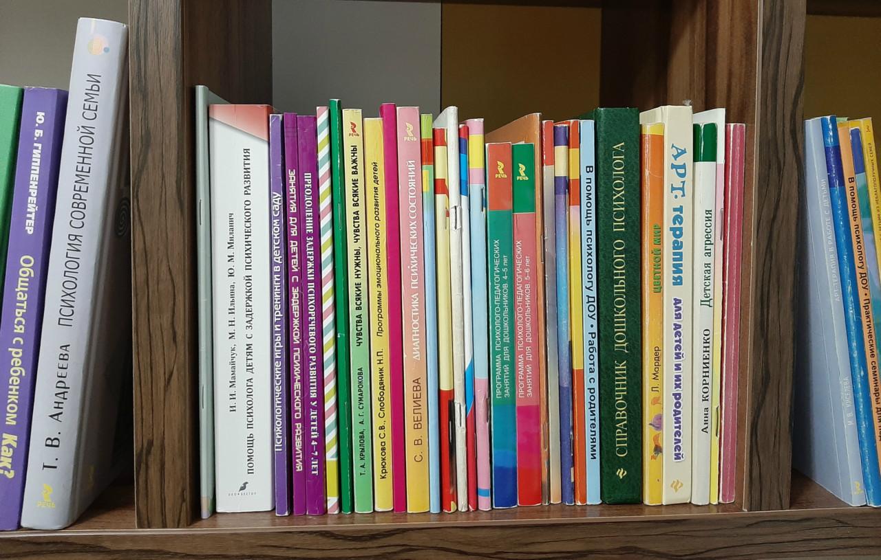 Топ 5 книг для работы начинающим психологам в ДОУ